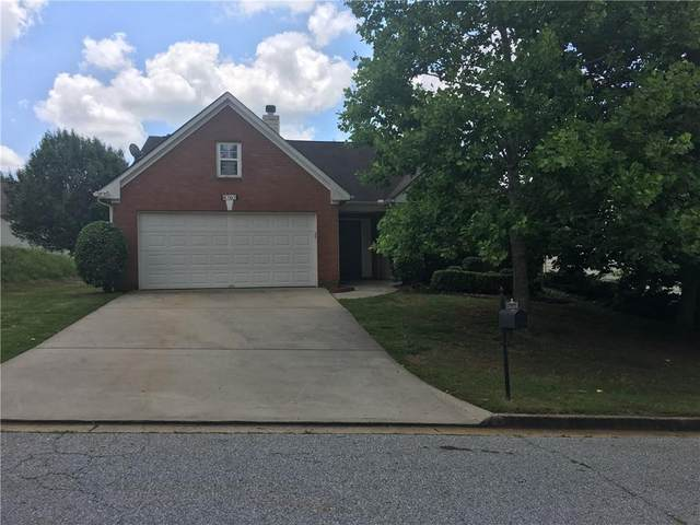 8762 Valley Lakes Court, Union City, GA 30291 (MLS #6679214) :: RE/MAX Paramount Properties
