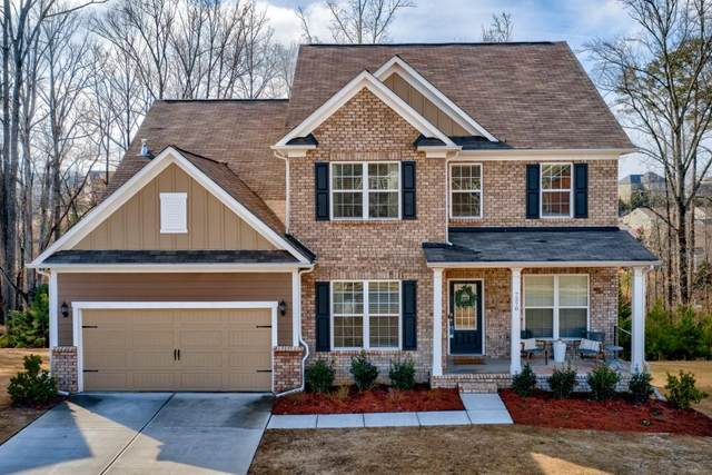 7270 Margate Court, Cumming, GA 30040 (MLS #6679314) :: North Atlanta Home Team