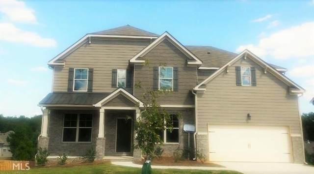 2722 Dayview Lane, Atlanta, GA 30331 (MLS #6679427) :: RE/MAX Prestige