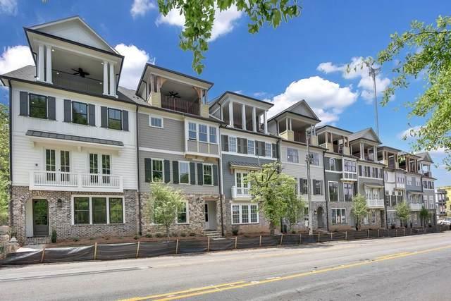287 Heritage Lane #20, Atlanta, GA 30316 (MLS #6679656) :: The Heyl Group at Keller Williams