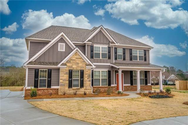 2225 Blackberry Court, Monroe, GA 30656 (MLS #6679799) :: The Heyl Group at Keller Williams