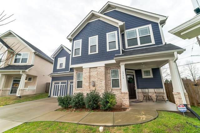 1772 Meadow Lane SW, Atlanta, GA 30315 (MLS #6679803) :: North Atlanta Home Team