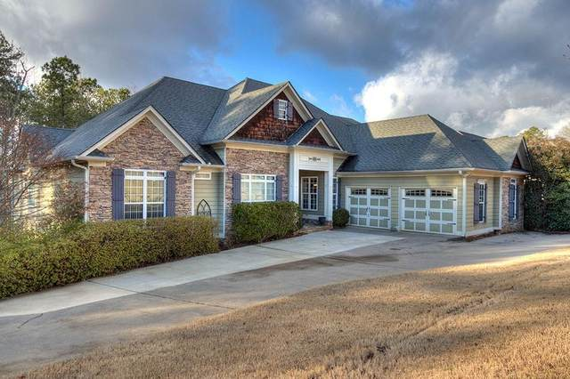 13 Captains Turn SE, Cartersville, GA 30121 (MLS #6680302) :: North Atlanta Home Team