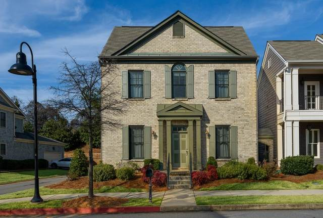 1048 Merrivale Chase, Roswell, GA 30075 (MLS #6680309) :: North Atlanta Home Team