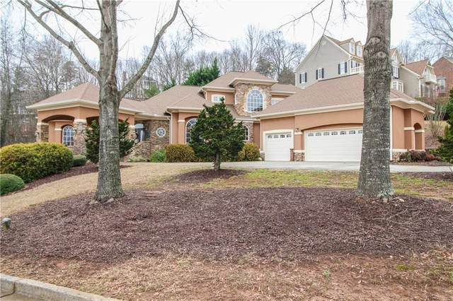 3519 River Haven Court, Gainesville, GA 30506 (MLS #6680386) :: The Heyl Group at Keller Williams