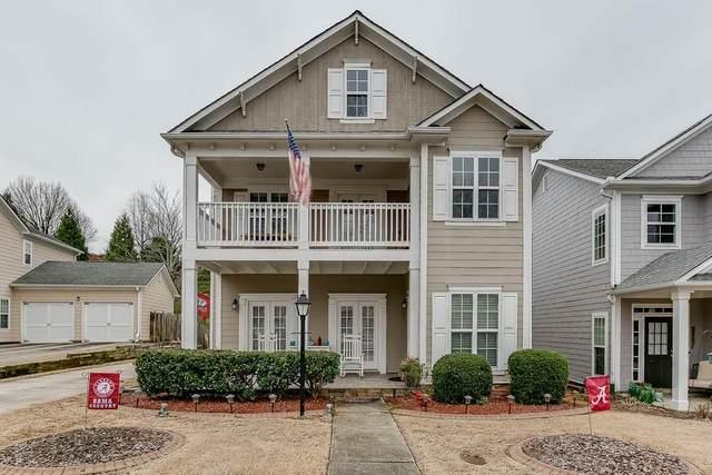 3920 Lake Pass Lane, Suwanee, GA 30024 (MLS #6680414) :: North Atlanta Home Team