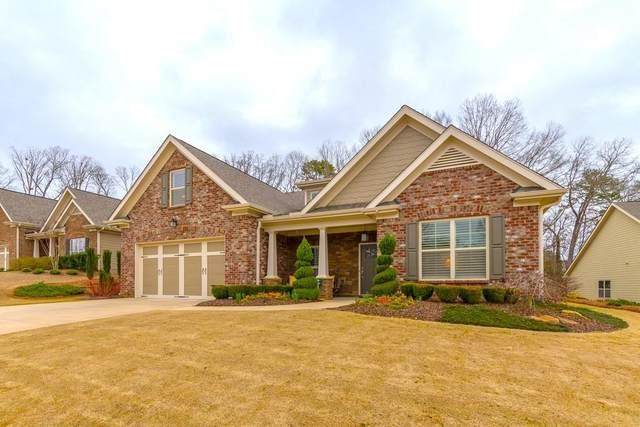 453 Butterfly Lane, Braselton, GA 30517 (MLS #6680415) :: North Atlanta Home Team