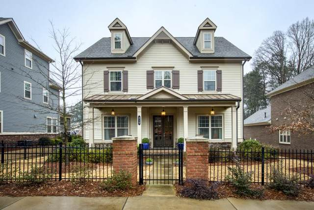 210 Saddle Road, Alpharetta, GA 30009 (MLS #6680609) :: Path & Post Real Estate