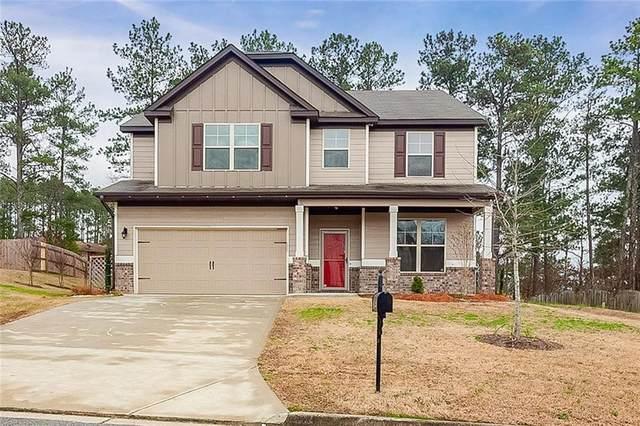77 Huntleigh Shores Lane, Dallas, GA 30132 (MLS #6680630) :: North Atlanta Home Team