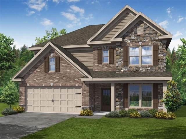 552 Gadwall Circle, Jefferson, GA 30549 (MLS #6680940) :: RE/MAX Paramount Properties