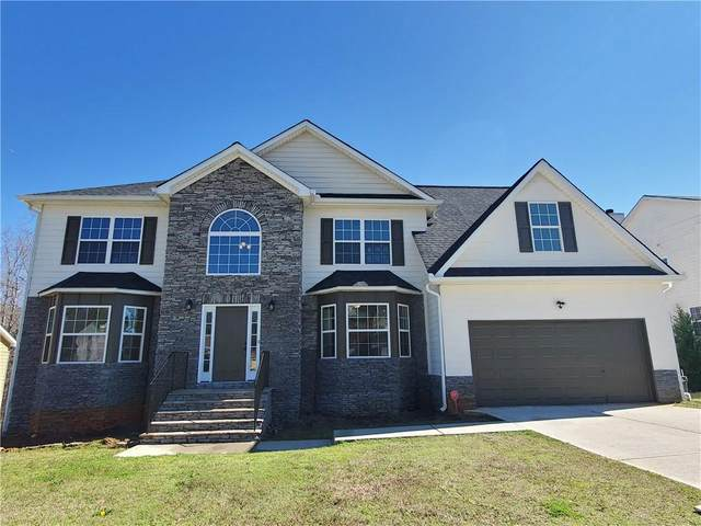 5230 Caitlin Lane, Douglasville, GA 30135 (MLS #6681298) :: North Atlanta Home Team