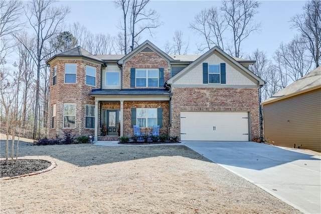 5005 Haysboro Way, Cumming, GA 30040 (MLS #6681396) :: North Atlanta Home Team