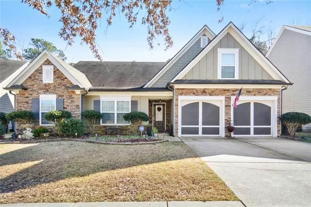 1009 Harvest Brook Drive, Lawrenceville, GA 30043 (MLS #6681408) :: Kennesaw Life Real Estate