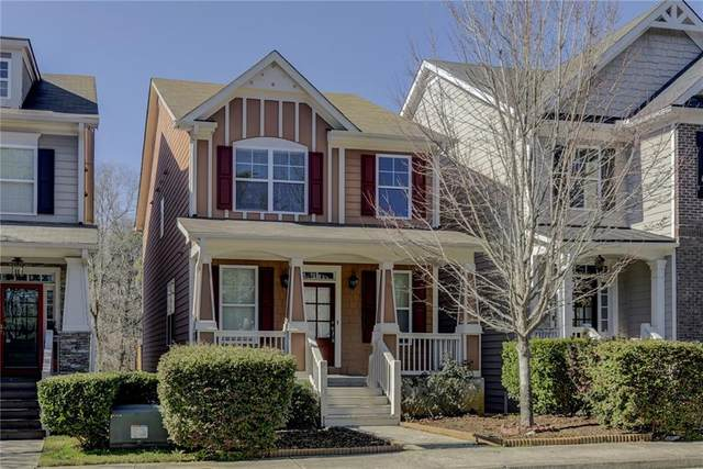 1744 Habershal Road Road NW, Atlanta, GA 30318 (MLS #6681416) :: Kennesaw Life Real Estate