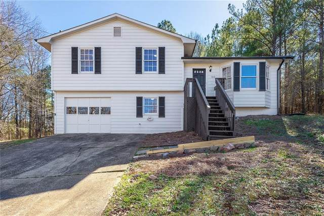 160 Pintail Drive, Newnan, GA 30263 (MLS #6681444) :: The North Georgia Group