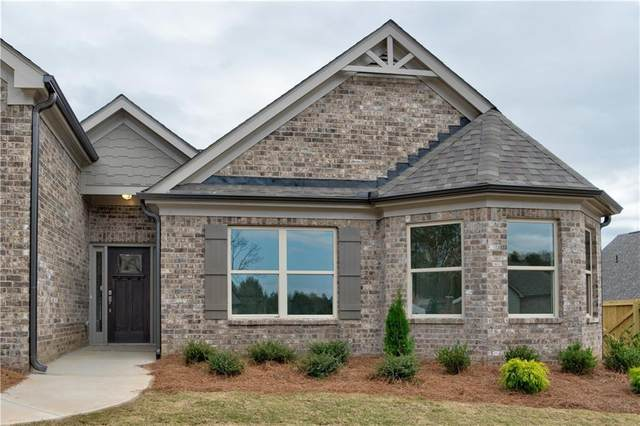 5204 Sophia Downs Court, Suwanee, GA 30024 (MLS #6681445) :: Rock River Realty