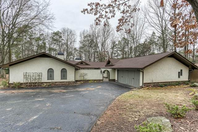 425 Mount Vernon Highway, Sandy Springs, GA 30327 (MLS #6681600) :: Rock River Realty