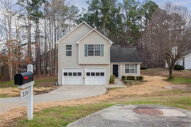 310 Carrie Drive, Dallas, GA 30157 (MLS #6681619) :: Good Living Real Estate