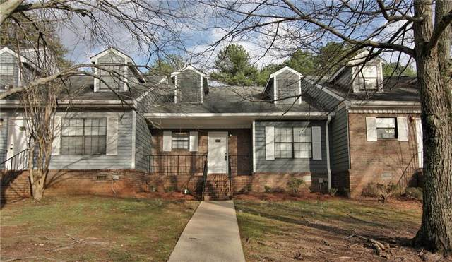 5488 Park Place S, Atlanta, GA 30349 (MLS #6681781) :: RE/MAX Prestige