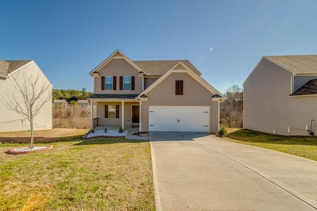 1228 Dianne Drive, Winder, GA 30680 (MLS #6681782) :: North Atlanta Home Team