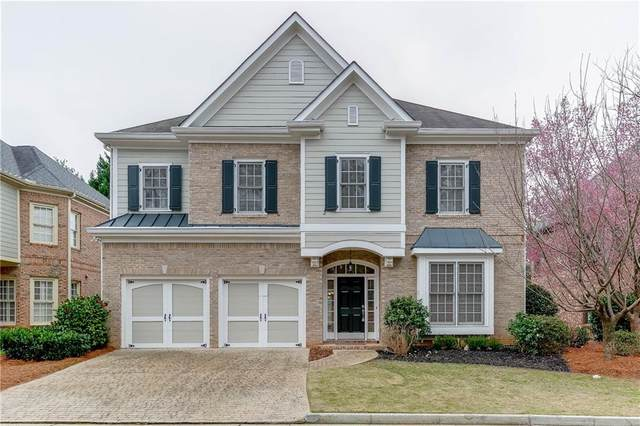 2023 Mendenhall Drive, Brookhaven, GA 30341 (MLS #6681883) :: The Heyl Group at Keller Williams