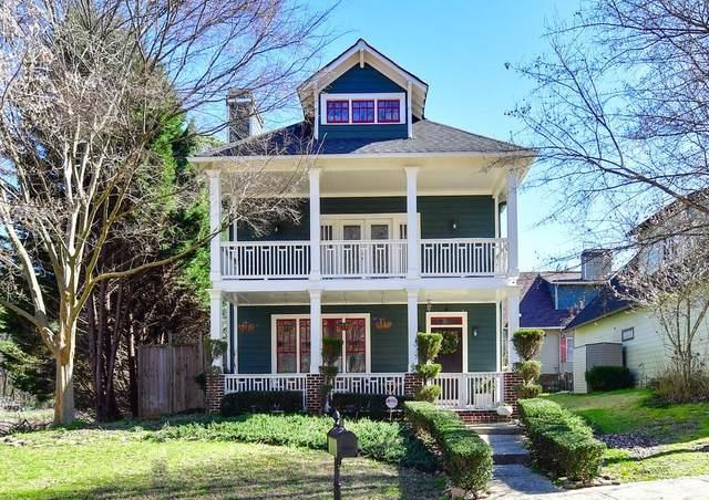 1330 Benteen Park Drive SE, Atlanta, GA 30315 (MLS #6681919) :: Kennesaw Life Real Estate