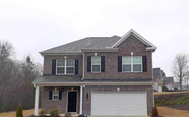 980 High Tide Court, Loganville, GA 30052 (MLS #6682113) :: North Atlanta Home Team