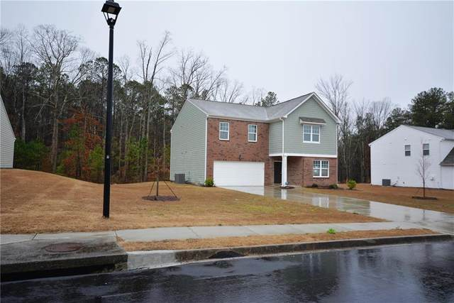 7246 Emma Court, Douglasville, GA 30134 (MLS #6682396) :: MyKB Partners, A Real Estate Knowledge Base