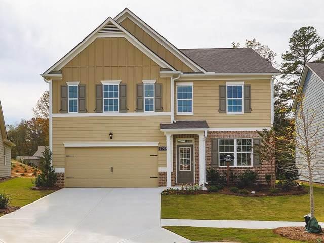 440 Huntleigh Shores Lane, Dallas, GA 30132 (MLS #6682493) :: North Atlanta Home Team