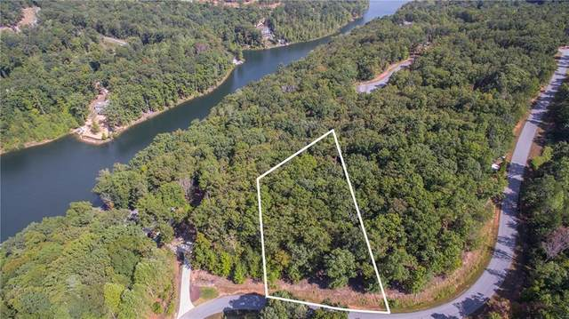0 South Laceola Road, Cleveland, GA 30527 (MLS #6682588) :: Rock River Realty
