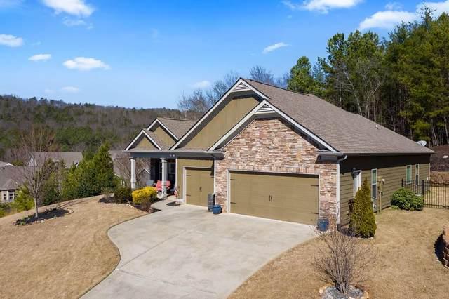 10 Everest Drive SE, Cartersville, GA 30121 (MLS #6682618) :: North Atlanta Home Team