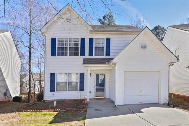 312 Springbottom Court, Lawrenceville, GA 30046 (MLS #6683210) :: North Atlanta Home Team