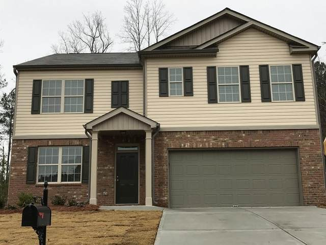 205 Hayes Park Drive, Dallas, GA 30132 (MLS #6683407) :: Kennesaw Life Real Estate