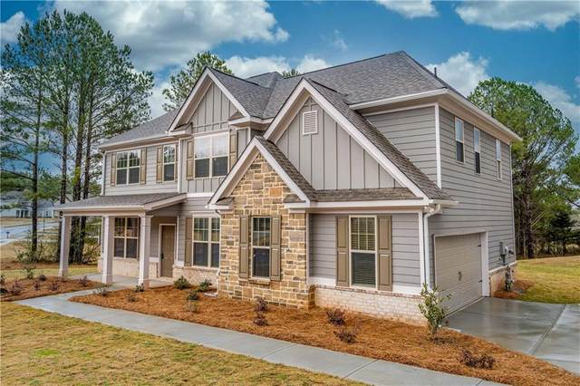 1817 Highland Creek Drive, Monroe, GA 30656 (MLS #6683425) :: The Heyl Group at Keller Williams