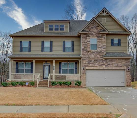 255 Piedmont Circle, Covington, GA 30016 (MLS #6683451) :: RE/MAX Paramount Properties