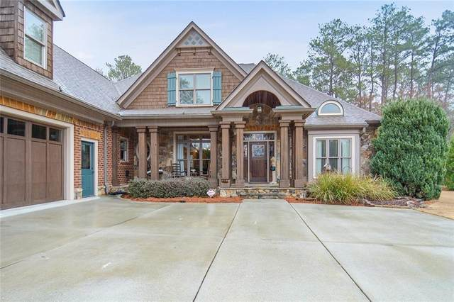 2662 Running River Court, Lawrenceville, GA 30045 (MLS #6683728) :: North Atlanta Home Team