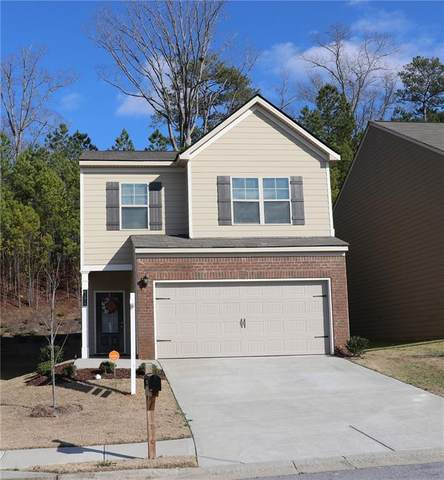 4464 Ravenwood Drive, Union City, GA 30291 (MLS #6683919) :: RE/MAX Paramount Properties