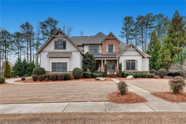 2382 New Salem Trace, Marietta, GA 30064 (MLS #6684053) :: Kennesaw Life Real Estate