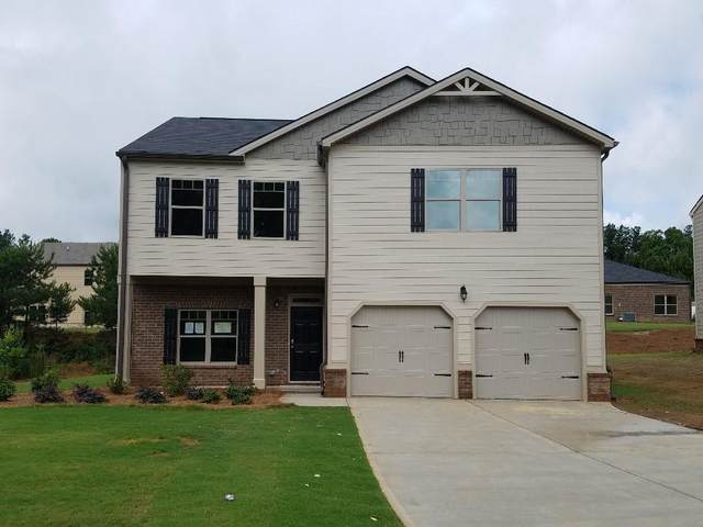 1682 Berry Drive, Jonesboro, GA 30236 (MLS #6684533) :: Rock River Realty