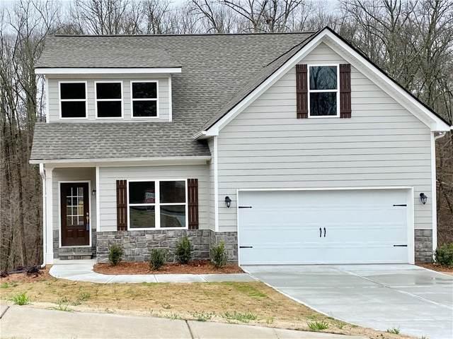 5939 Waterton Court, Gainesville, GA 30506 (MLS #6684553) :: RE/MAX Prestige