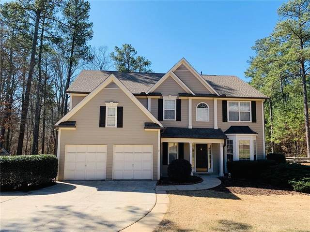 2315 Northwood Drive, Milton, GA 30004 (MLS #6684564) :: North Atlanta Home Team
