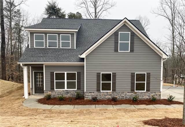 5862 Ridgedale Court, Gainesville, GA 30506 (MLS #6684573) :: RE/MAX Prestige