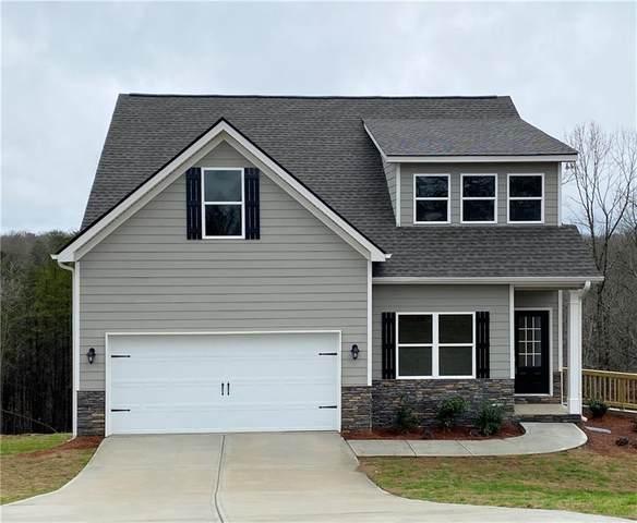 5885 Ridgedale Court, Gainesville, GA 30506 (MLS #6684579) :: RE/MAX Prestige