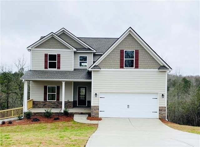 5881 Ridgedale Court, Gainesville, GA 30506 (MLS #6684583) :: RE/MAX Prestige