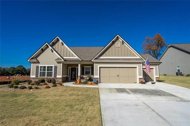 281 Club Drive, Monroe, GA 30655 (MLS #6684819) :: North Atlanta Home Team