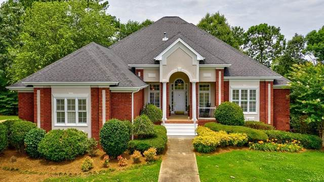1335 Washington Rd, Lexington, GA 30648 (MLS #6685615) :: North Atlanta Home Team