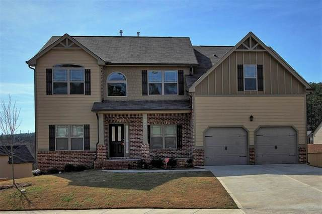 1741 Long Acre Drive, Loganville, GA 30052 (MLS #6685950) :: The Heyl Group at Keller Williams