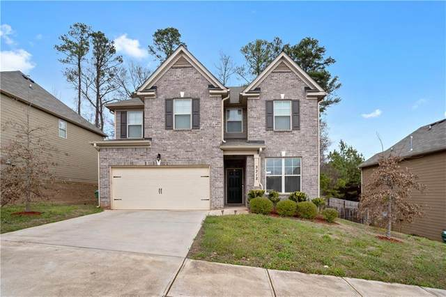 3312 Allison Circle, Decatur, GA 30034 (MLS #6686001) :: HergGroup Atlanta