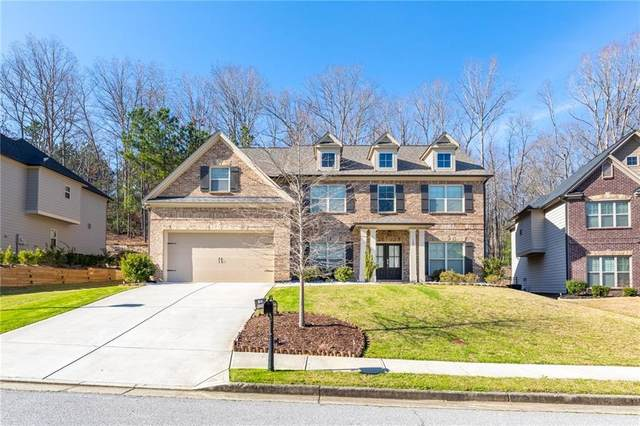 1388 Side Step Trace, Lawrenceville, GA 30045 (MLS #6686147) :: North Atlanta Home Team