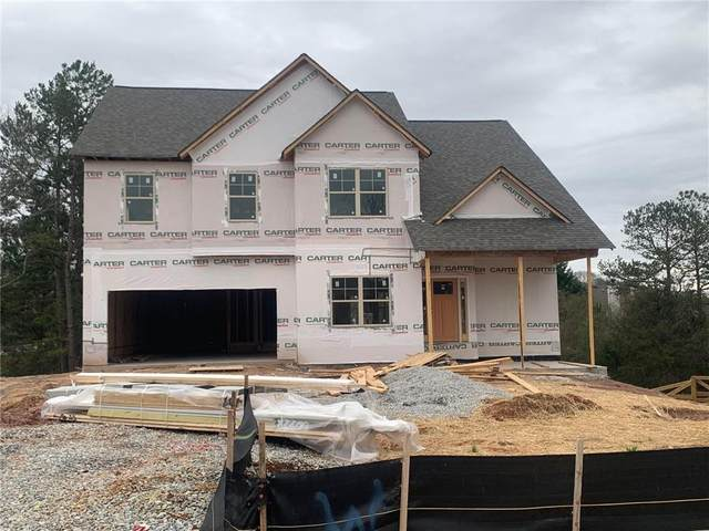 970 Lake Rockwell Way, Winder, GA 30680 (MLS #6686209) :: North Atlanta Home Team